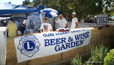 Lions Beer Garden